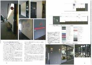 keisaibonS136-3.jpg