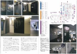 keisaibonS136-4.jpg