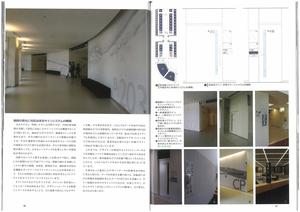 keisaibonS138-3.jpg