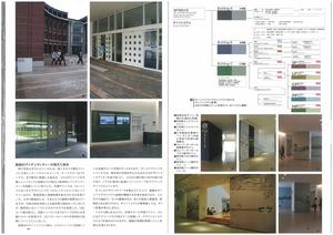 keisaibonS138-4.jpg