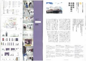 keisaibonSN2-2.jpg