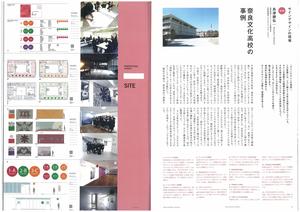 keisaibonSN3-2.jpg