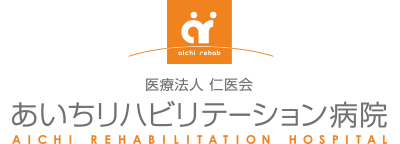 2010-aichi-rehabilitation-hospital-logo.png